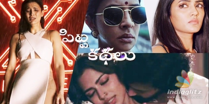 Pitta Kathalu Teaser: Actresses get bold in this awaited anthology