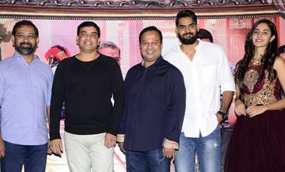 'Prematho Karthik' Song Launch