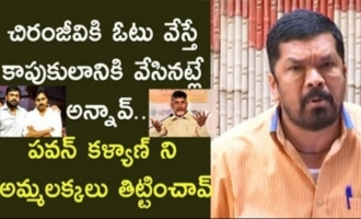 Posani on Chandrababu's caste politics on Chiranjeevi & Pawan Kalyan