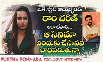 Pujitha Ponnada Exclusive Interview