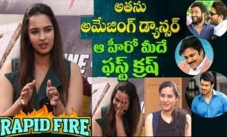 RAPID FIRE - Pujitha Ponnada about Pawan Kalyan, Jr NTR, Allu Arjun