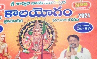 Ponnaluri's 'Panchangam' predicted COVID-19 situation last year!