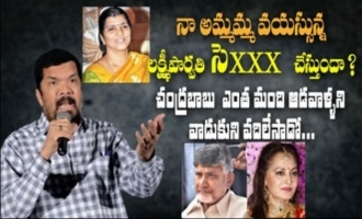 Posani on Lakshmi Parvathi - Koti controversy & how Chandrababu maligns women