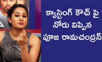 Pooja Ramachandran Interview