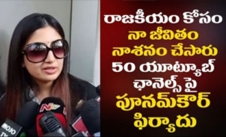 Poonam Kaur files complaint against 50 Youtube channels