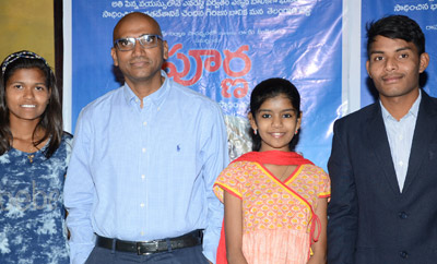 'Poorna' Press Meet