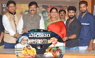 'Poratam' Audio Launch