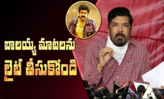 Ignore Bakakrishna's Comments Posani | Telangana Latest Politics