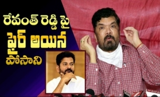 Posani Krishna Murali Fire On Revanth Reddy | Telangana Latest Politics | IndiaGlitz Telugu