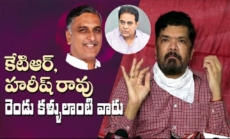 KTR and Harish Rao Are like Two Eyes : Posani Krishna Murali