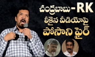 Posani on Chandrababu - ABN Radha Krishna leaked conversation