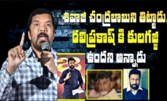 Posani on Sivaji's comments on Chandrababu & TV9 Ravi Prakash's caste feeling