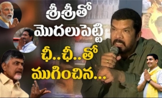 Posani sensational comments on TDP & Chandrababu