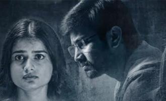Power Play' Trailer: Tense action and thrills - Telugu News - IndiaGlitz.com