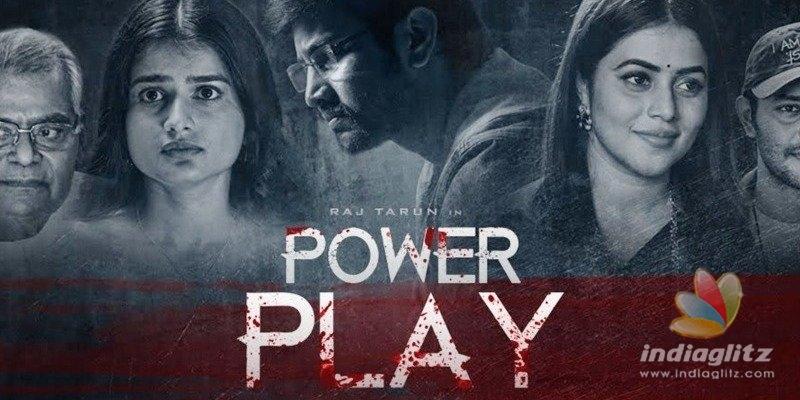 Here is the release date of Raj Taruns Power Play