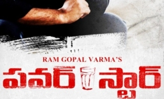 First Look: RGV set to mock Pawan Kalyan, Chiranjeevi in 'Power Star'