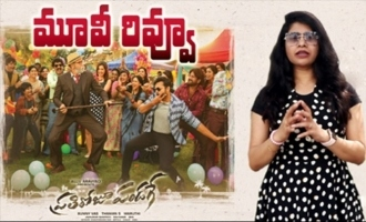 Prati Roju Pandage Movie Review And Rating