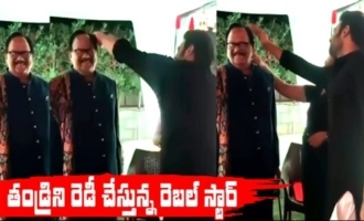 Prabhas And Krishnam Raju Making Cutest Video
