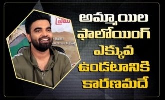 Anchor Pradeep Machiraju Exclusive Interview