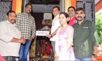 కాదంబరి కిరణ్ చేతుల మీదుగా ప్రారంభమైన ప్రాఘ్నేయ ఆర్ట్ క్రియేషన్స్ చిత్రం