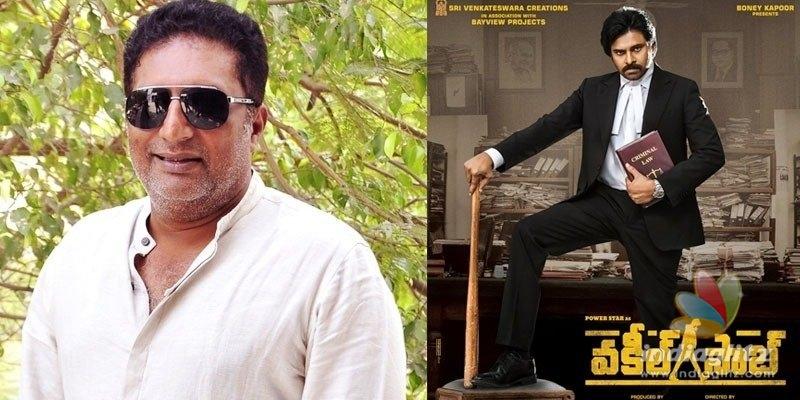 No differences with Pawan Kalyan on Vakeel Saab sets: Prakash Raj