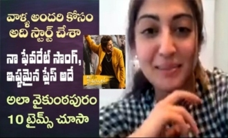 Actress Pranitha About Allu Arjun Ala Vaikunta Puram lo Movie