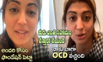Pranitha Subhash About Her Social Service