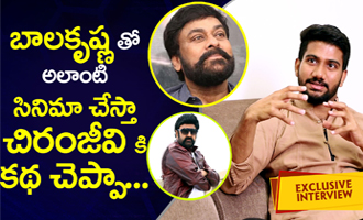 I will do such a movie with Balakrishna, I narrated a story to Chiranjeevi: Prasanth Varma
