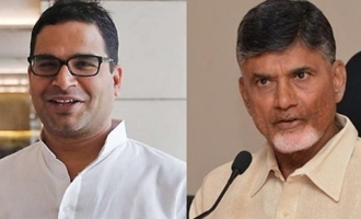 Prashant Kishore's request to Chandrababu Naidu
