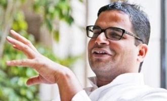 బెంగాల్ విజయం తర్వాత ప్రశాంత్ కిషోర్ షాకింగ్ ప్రకటన