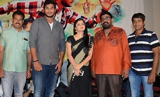 'Prashnistha' Trailer Launch