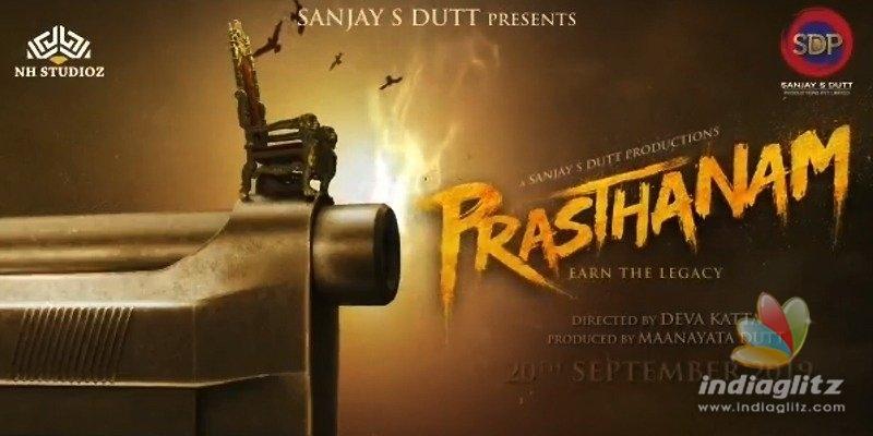 Hindi remake of Prasthanam locks release date