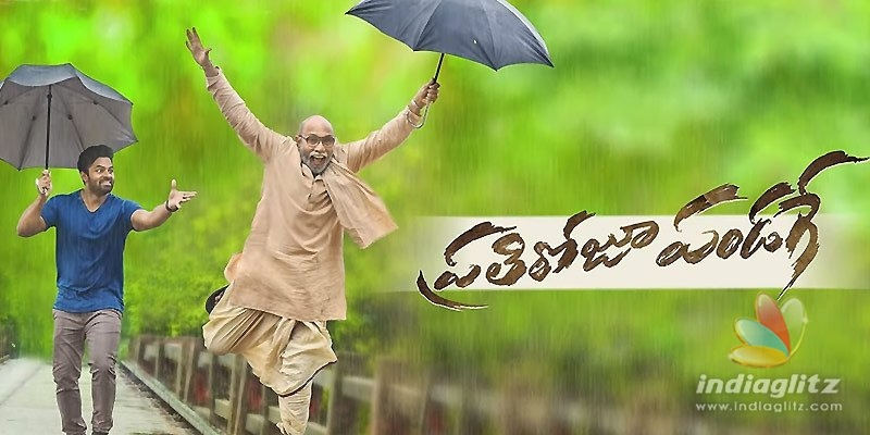 Prathi Roju Pandage motion poster is lively