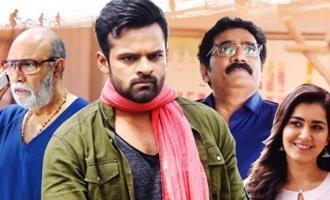 Mega hero, Maruthi score a big hit with 'Prathi Roju Pandage'; Read the figures