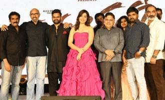 'Prathiroju Pandage' Pre Release Event