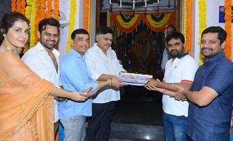 'Pratiroju Pandage' Movie Launch