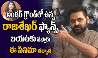 You can compare PSV Garuda Vega with those Hollywood films: Praveen Sattaru Interview