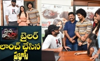 Prabhas launches Nuvvu Thopu Raa Theatrical Trailer