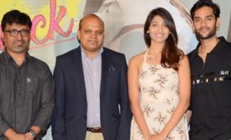 'Premaku Raincheck' Teaser Launch