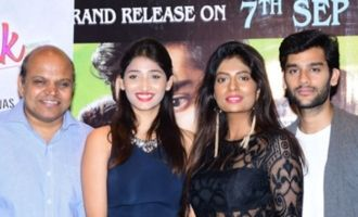 'Premaku Raincheck' Press Meet