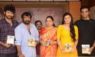 'Prementha Panichese Narayana' Audio Launch