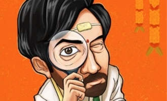 Santosh Shobhan's comedy 'Prem Kumar' gets updates