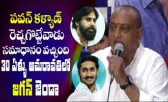 Comedian Prudhvi and Krishnudu talk about YSRCP