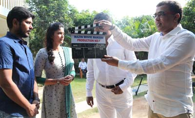 Mazin Movie Makers Production no 1 Movie Launched