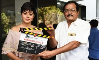 Sri Krishna Creations Production no 1 Movie Opening