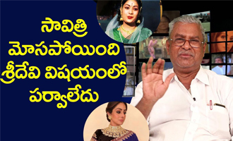 Sr Journalist Pasupuleti Ramarao about Savitri and Sridevi