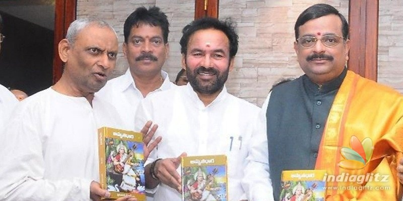 Union Minister G Kishan Reddy Heaps Praises On Popular Writer Puranapanda Srinivas