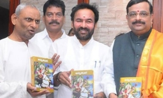 Union Minister G Kishan Reddy Heaps Praises On Popular Writer Puranapanda Srinivas