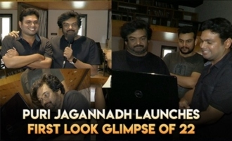 Puri Jagannadh Launched First Glimpse Of 22 Movie || Shiva, Rupesh