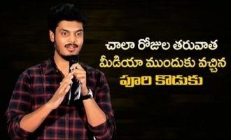 Puri Jagannadh Son Akash Puri Funny Speech